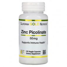 Цинк пиколинат 50 мг