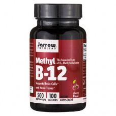 Витамин B12 500 мкг (для рассасывания)