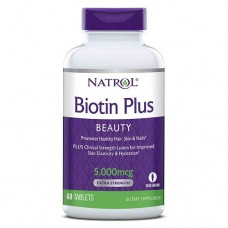 Биотин 5000 мкг + лютеин 10 мг