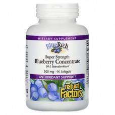 Концентрат черники 36:1 500 мг