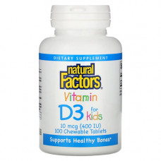 Витамин D3 400 МЕ в сладких таблетках