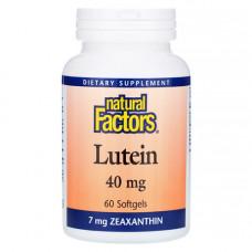 Лютеин 40 мг + зеаксантин 7 мг