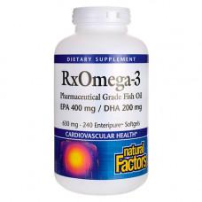 Omega-3 630 мг (Омега 3)