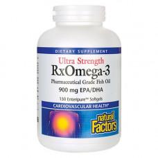 Omega-3 900 мг (Омега 3)