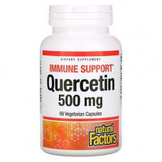 Кверцетин 500 мг