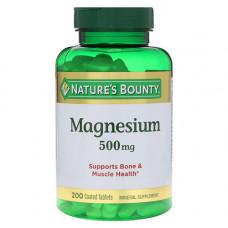 Магний (оксид) 500 мг