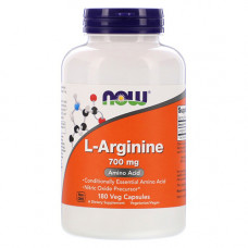 Аргинин 700 мг