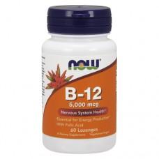 Витамин B12 5000 мкг (цианокобаламин)