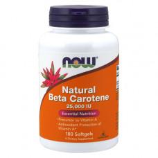 Витамин А 25000 МЕ (натуральный бета-каротин)