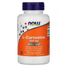 Карнозин 500 мг