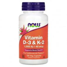 Витамин D3 1000 МЕ + К2 МК-4 45 мкг