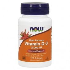 Витамин D3 2000 МЕ