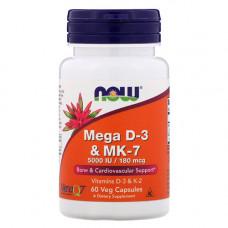 Витамин D3 5000 МЕ + К2 МК-7 180 мкг