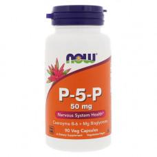 Витамин B6 (пиридоксальфосфат) 50 мг