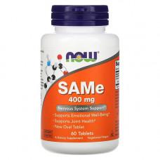 SAMe (адеметионин) 400 мг